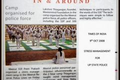 Times Of India - Yoga Shivir UP Police - 2008