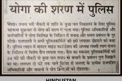 HINDUSTAN MEERUT - Yoga Shivir